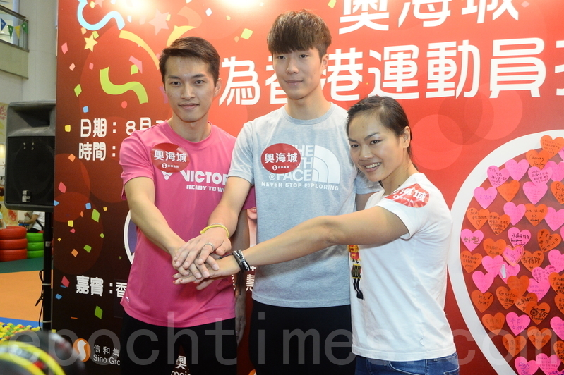 香港奧運選手李慧詩、張家朗及伍家朗里約奧運回港後,昨日首次出席商場會見市民活動。(宋祥龍/大紀元)