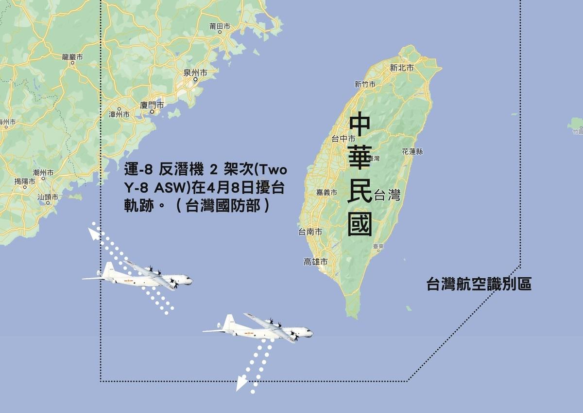 中共運-8 反潛機在4月8日擾台軌跡。(中華民國國防部)