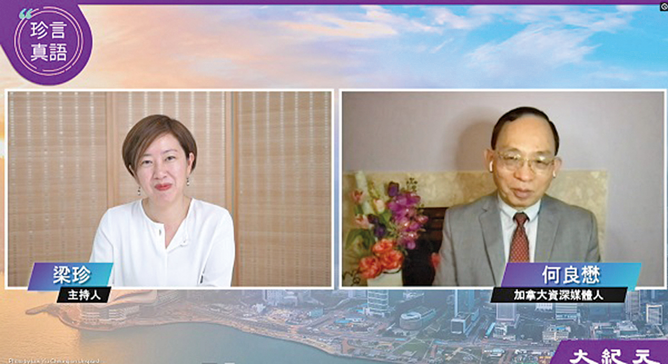 記者梁珍(左)採訪來自香港的加拿大資深媒體人何良懋(右),請他談一談中共的邪惡基因之六「痞」——痞子流氓組成基本隊伍。(大紀元合成圖)
