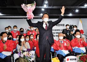 南韓補選執政黨慘敗 首爾、釜山市長換人