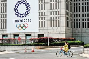 【微視頻】北韓為何退出東京奧運會?