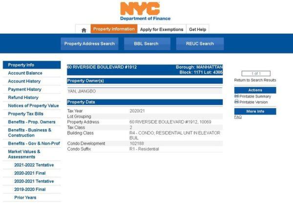 紐約政府網站上房產 60 Riverside Blvd, Apt 1912的業主信息。(楊家樂房產信息截圖)
