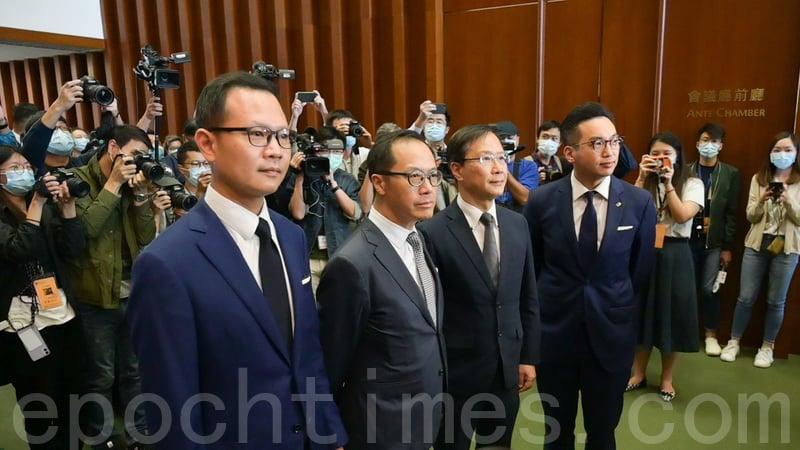 2020年11月11日,中共罷免了四位香港立法會議員。(從左到右)郭榮鏗、梁繼昌、郭家麒和楊岳橋。(郭威利/大紀元)
