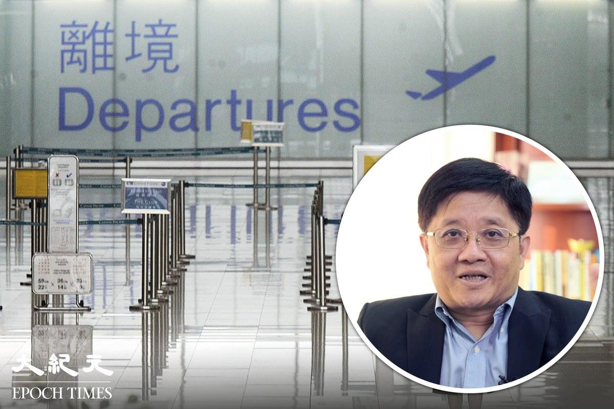 關焯照指,移民潮將使得香港可能面臨人財兩失的局面,失去很多國際專業人才,還有天文數字的資金也會被帶走。(大紀元製圖)