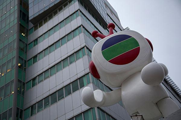 圖為TVB的大樓。 (Lam Yik Fei/Getty Images)
