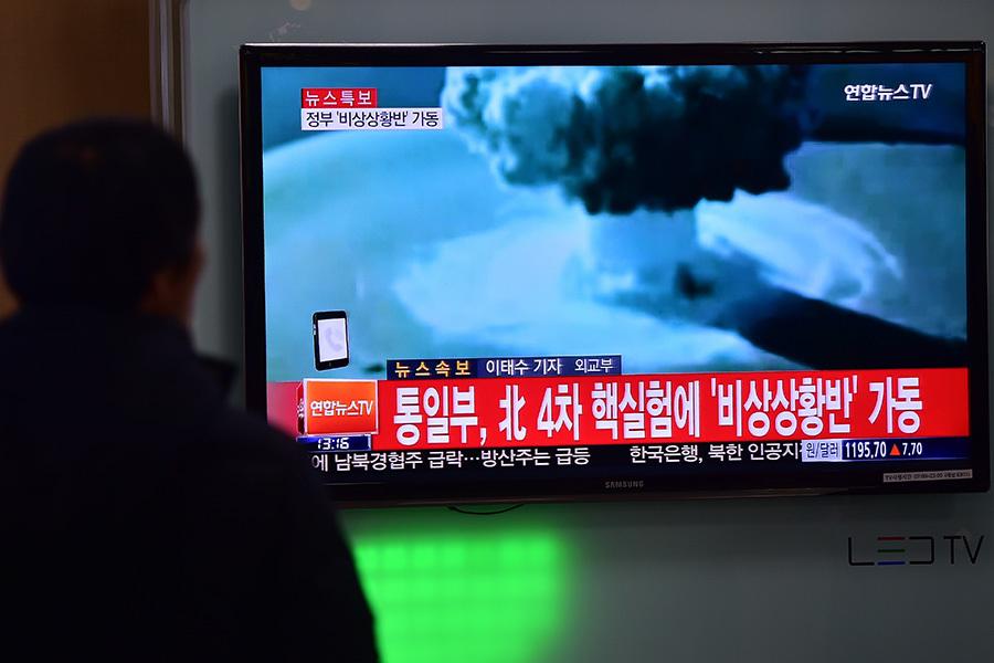 北韓金正恩當局已經成立一個步兵單位,其士兵正在接受培訓,攜帶核背包裝置。圖為今年1月,北韓進行核試驗畫面。(JUNG YEON-JE/AFP/Getty Images)