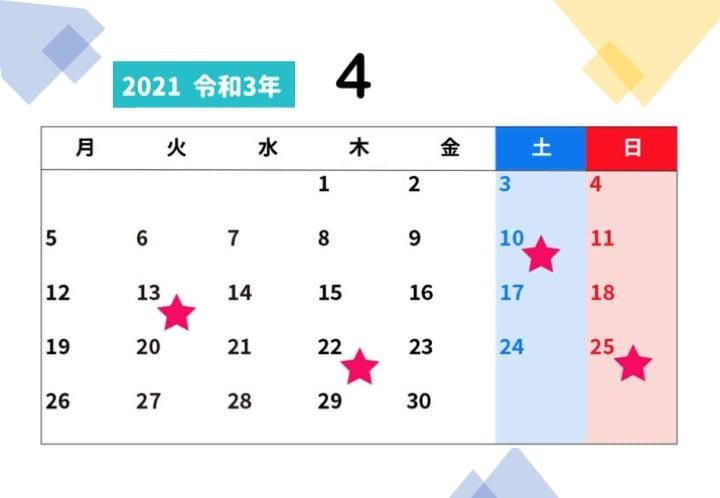日本為何用「七曜日」代表星期?