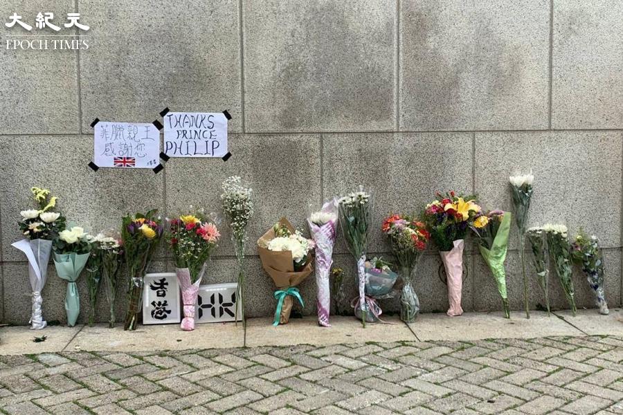 英國駐香港總領事館外,列有一排市民獻上的悼念花束及留言。(自由人快訊提供)