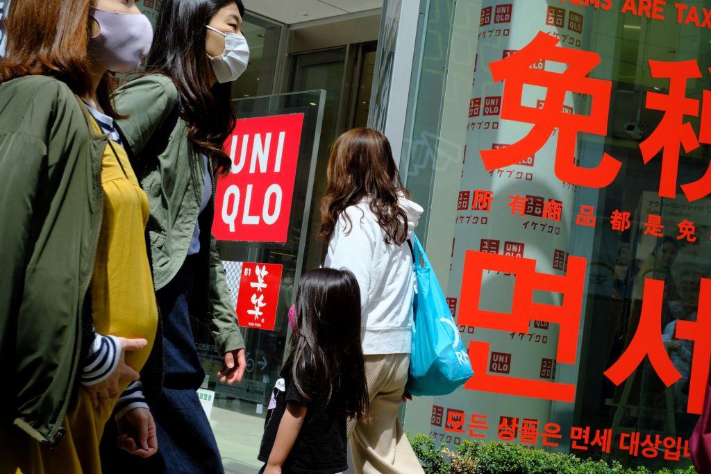 日本周四(4月8日)公佈2月份國際收支初步數字,經常帳錄得順差29,169億日圓(約2,047億港元)。(KAZUHIRO NOGI/AFP via Getty Images)