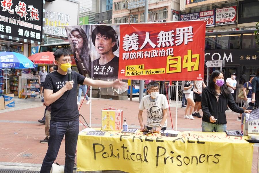 社民連今日擺出街站,聲援47位被控違反「港版國安法」的民主派人士。(余鋼/大紀元)