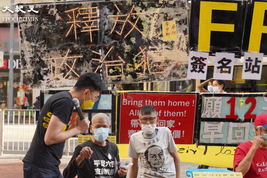 古思堯(中)今年初因「侮辱國旗罪」被判囚4個月,4月7日剛剛刑滿出獄,今日也來到街站前簽名。(余鋼/大紀元)