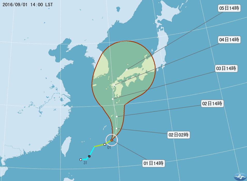 位於琉球海面的熱帶性低氣壓9月1日上午8時增強為颱風「南修」(NAMTHEUN),往日本方向移動,對台灣沒有影響。(台灣中央氣象局提供)