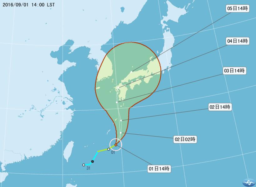 颱風「南修」生成 往日本方向移動