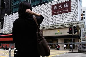 文革帶來一生噩夢曾為自由投奔香港 國安法後為兒子再逃亡他方