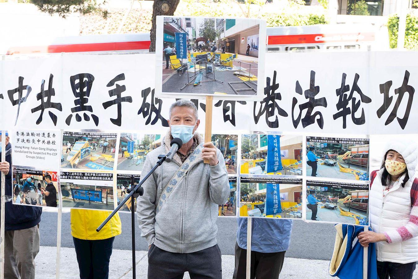 旅居美國三藩市的香港移民吳先生表示,不要對中共抱任何幻想。(明慧網)