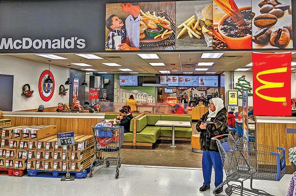麥當勞將關數百沃爾瑪餐館