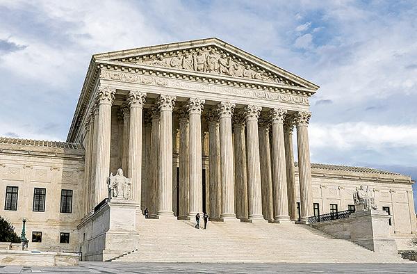 位於華盛頓DC的聯邦最高法院。(Samira Bouaou/TheEpoch Times)