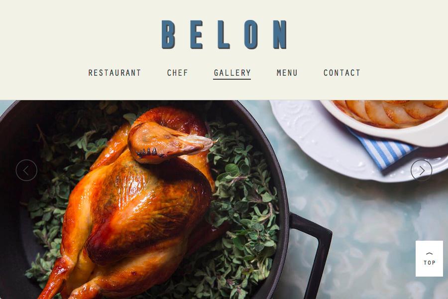 貝隆餐廳網頁說,它僅使用最好的本地和進口原料,每道菜都需精心製作,要求廚師亨利具有「高超技術」和「熟練的執行力」。(Belon網頁擷圖)