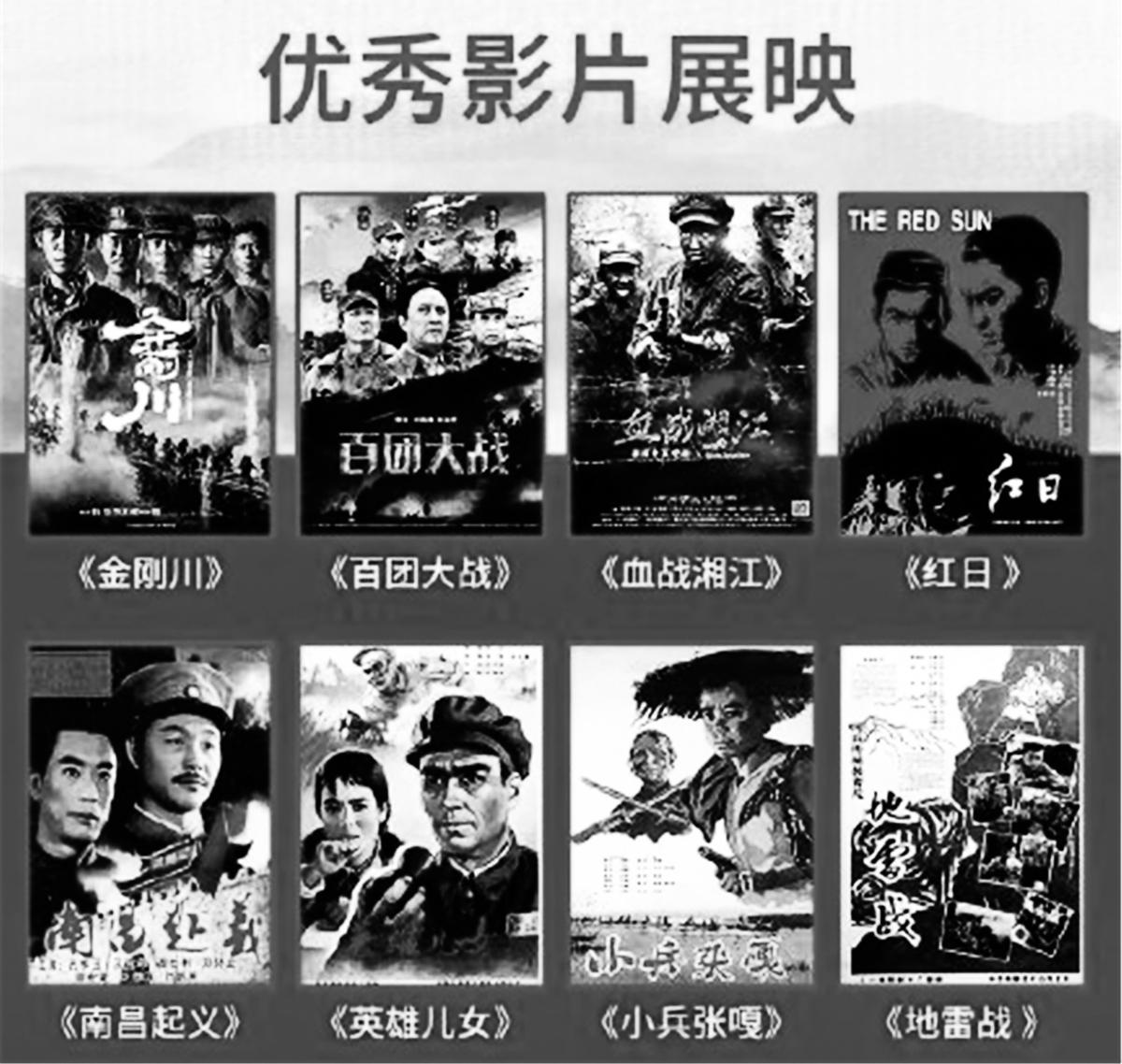 4月初,中共中宣部推出的「紅片」效果並不好,還引起了民眾的很大反感。圖為中宣部組織的影片展的海報。(網路圖片)