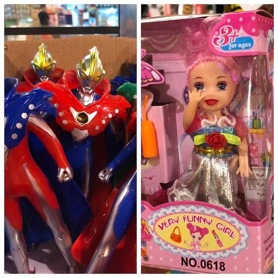 男孩和女孩青睞的玩具模型各不同。(叮叮老香港辦館提供)