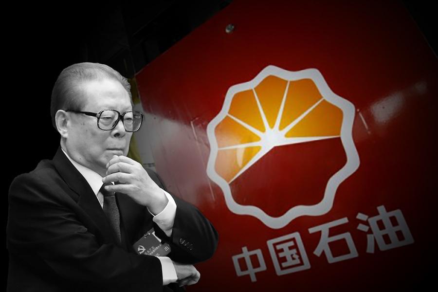 目前陸續浮出水面的一些內幕如徐京華案,原來中國石油系統的真正大王另有其人江澤民。(大紀元合成圖)