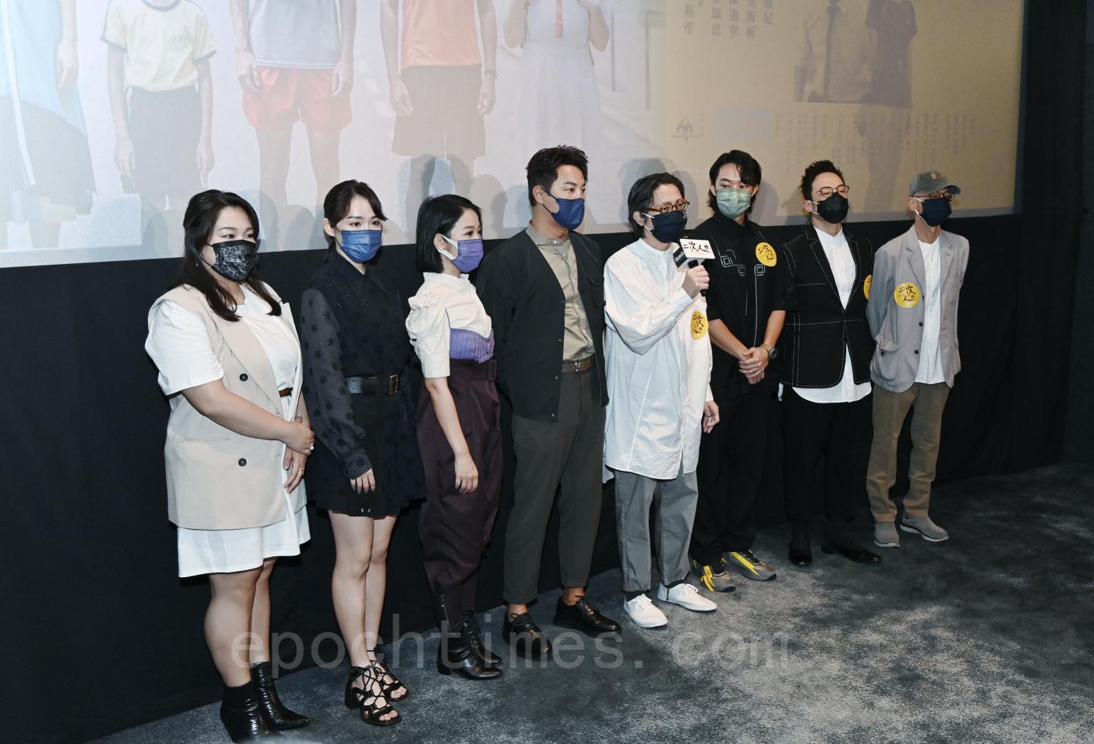 香港電影《二次人生》於香港堅尼地城高先電影院舉行首映禮。(宋碧龍/大紀元)