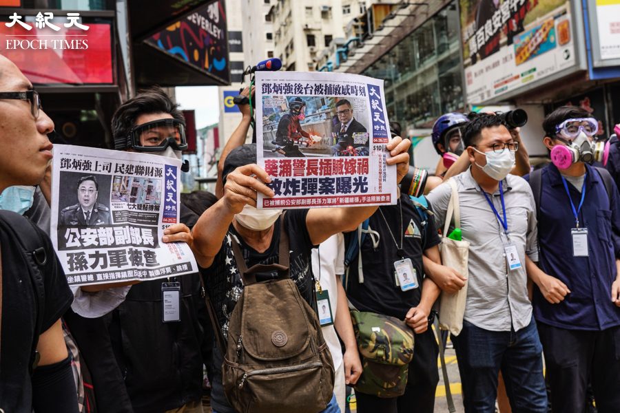 記協譴責暴行 王岸然:大紀元存在 香港就有希望