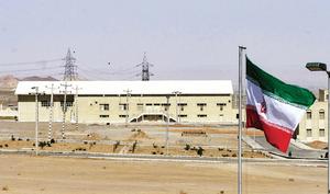伊朗核設施發生電網故障