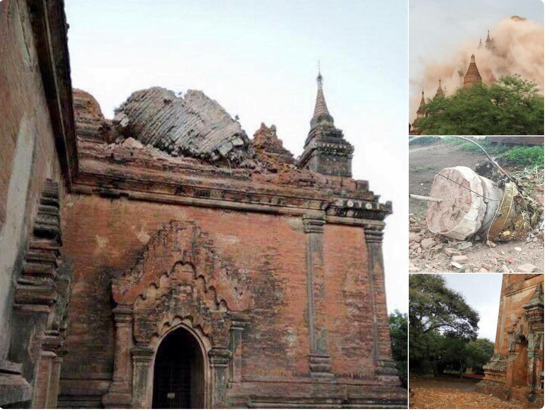 在意大利發生地震的同一日,緬甸亦發生地震,古城蒲甘部份古建築損毀。(Twitter/ Joey Milar)