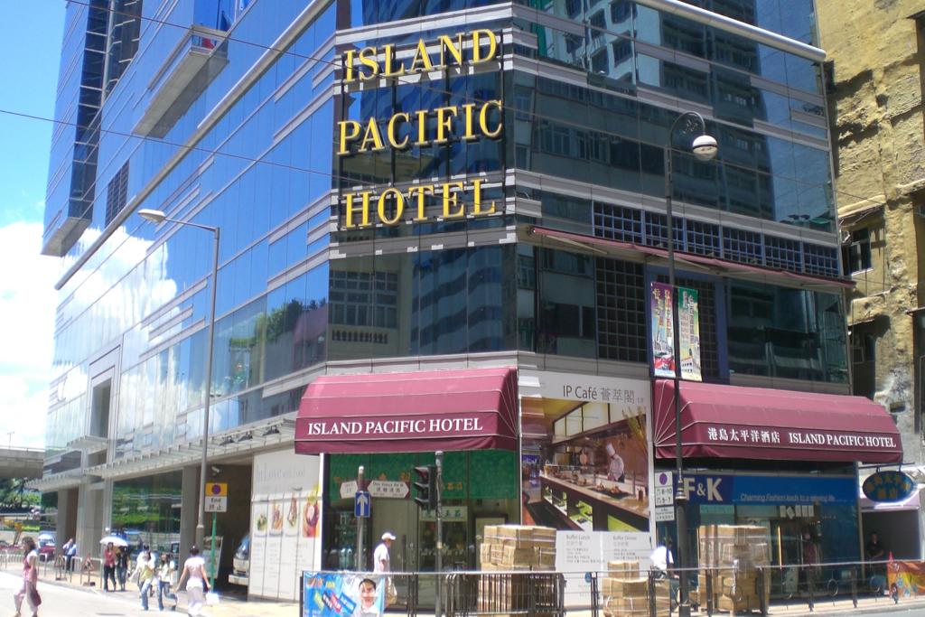 信和集團旗下的港島太平洋酒店突然停業,香港酒店工會引述有關員工指將租予國安部門。(Kwanyatsw/Wikipedia)