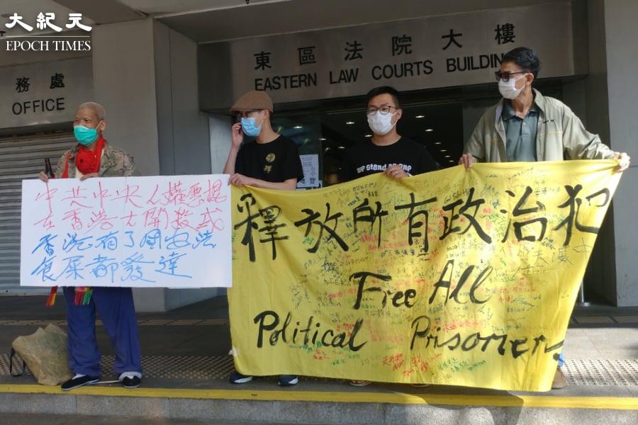 4月13日上午,社民聯成員到東區法院前,聲援被判非法集結罪的社運人士古思堯(左)。(溫蒂/大紀元 )