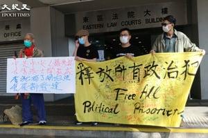 74歲古思堯第十一次坐監 社民連聲援釋放政治犯