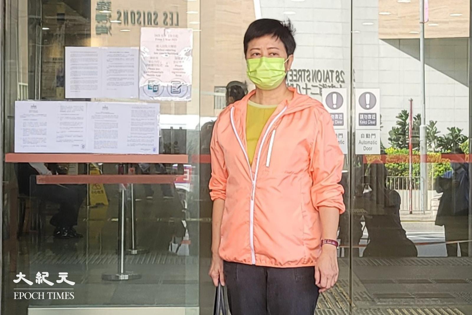 4月13日下午,黃碧雲進入東區裁判法院前,向傳媒表示「多謝大家關心」。(宵龍/大紀元)