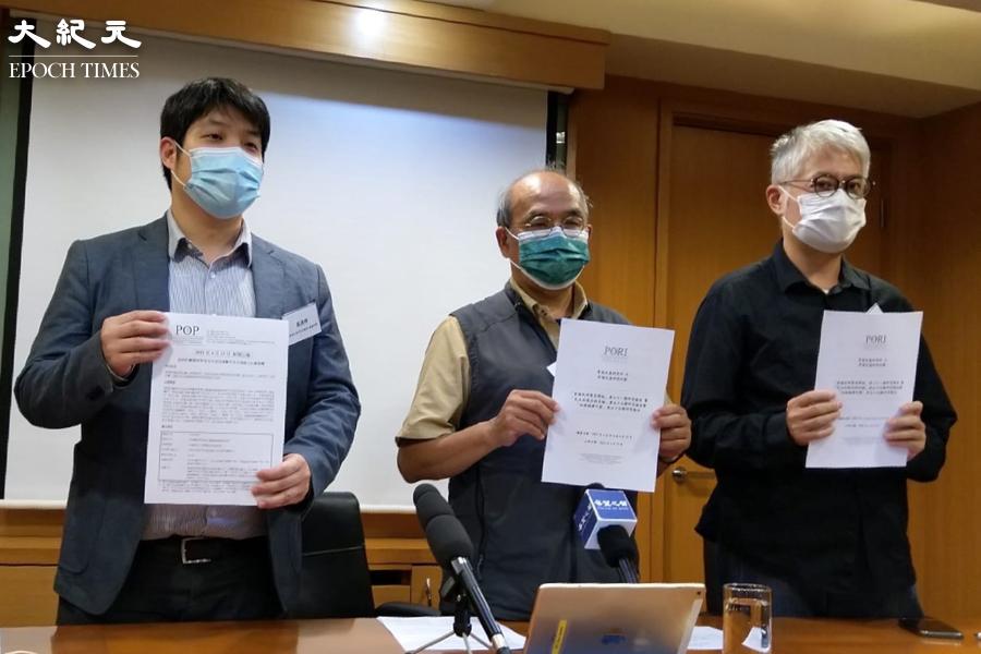 香港民意研究所13日公佈,市民對五大核心社會指標的評分,當中最低的是「民主」與「法治」。(唐碧琦/大紀元 )