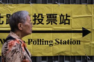 【時勢拆解】投票吧!香港人別無選擇
