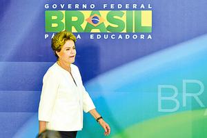 巴西女總統羅塞夫被罷免