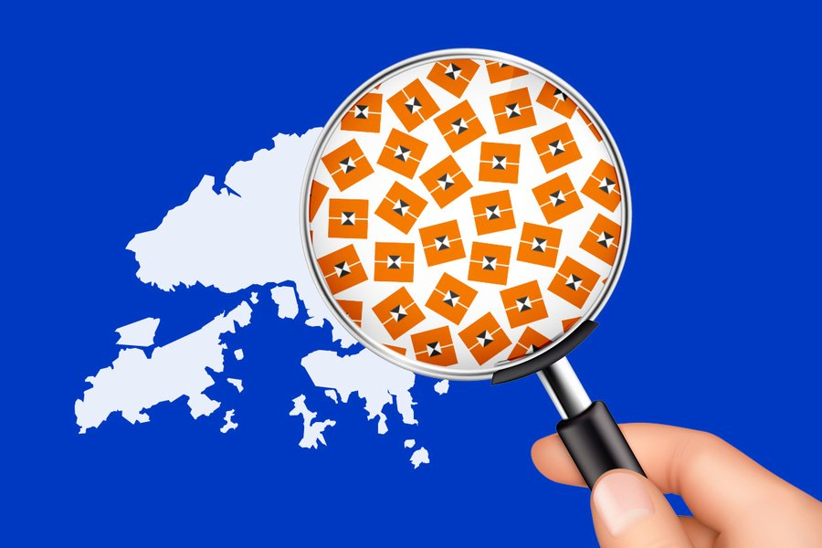 大陸隱形富豪在香港擴張版圖