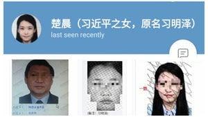 習明澤信息泄露案轟動國際 九國外交官介入