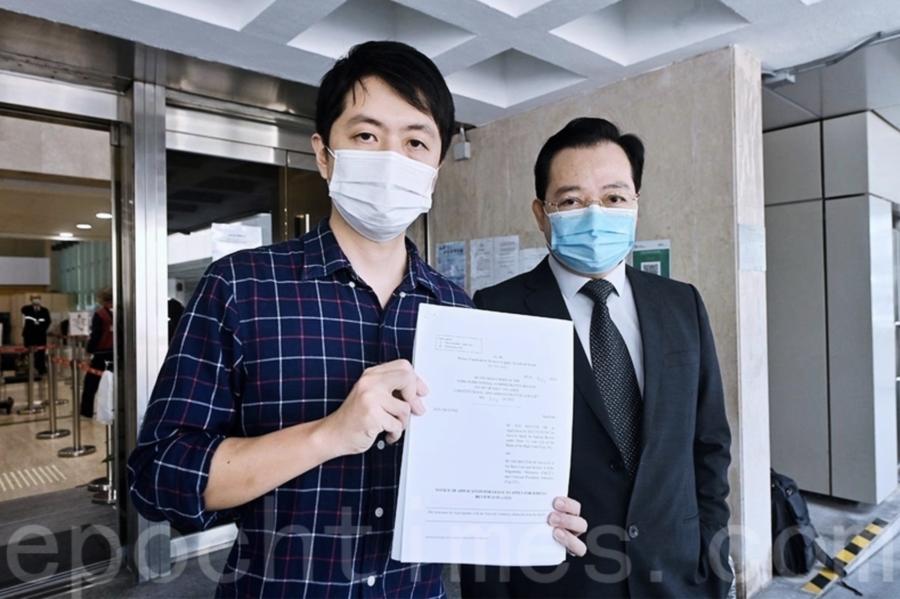 許智峯被警除眼罩噴椒 投訴警察課稱「並無過錯」