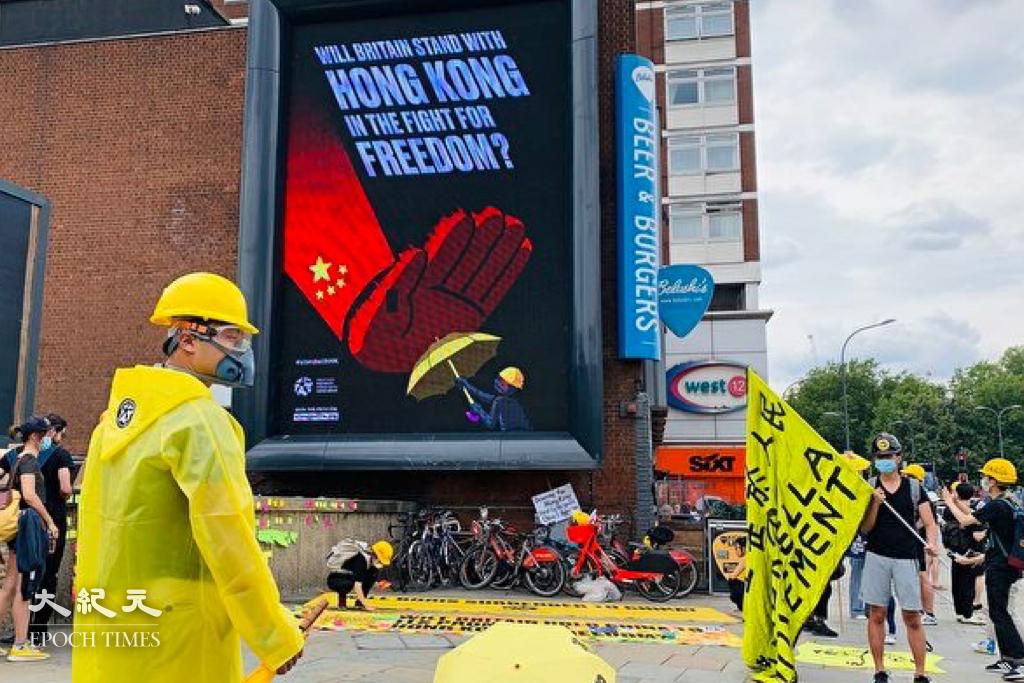 2019年8月,SWHK在英國推出8個寫有「Will Britain Stand with Hong Kong in the Fight for Freedom?」字樣的廣告牌。資料圖片。(唐詩韻/大紀元)