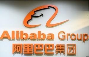 阿里巴巴被罰182億元 命34家互聯網公司自查