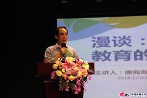 深圳教育局  原副局長夫婦遭枉判