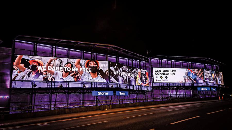 重光團隊倫敦登大型廣告
