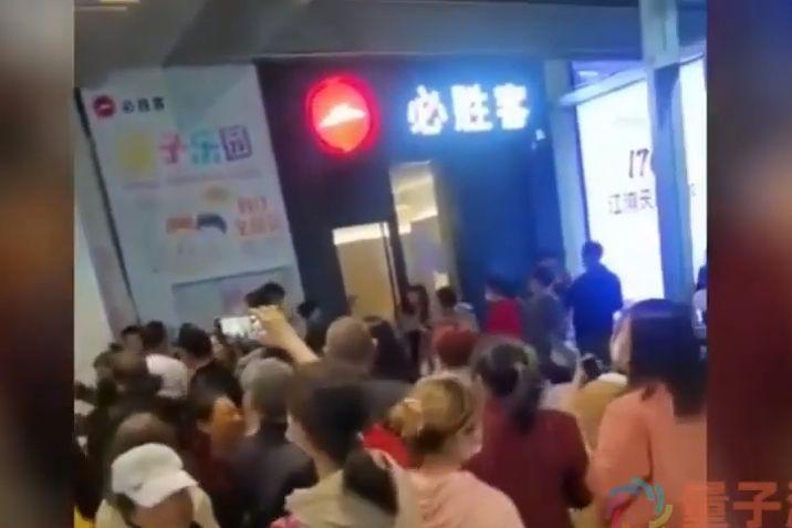 2021年4月9日,重慶一間必勝客餐廳爆發衝突,引來群眾聚集。(影片截圖)