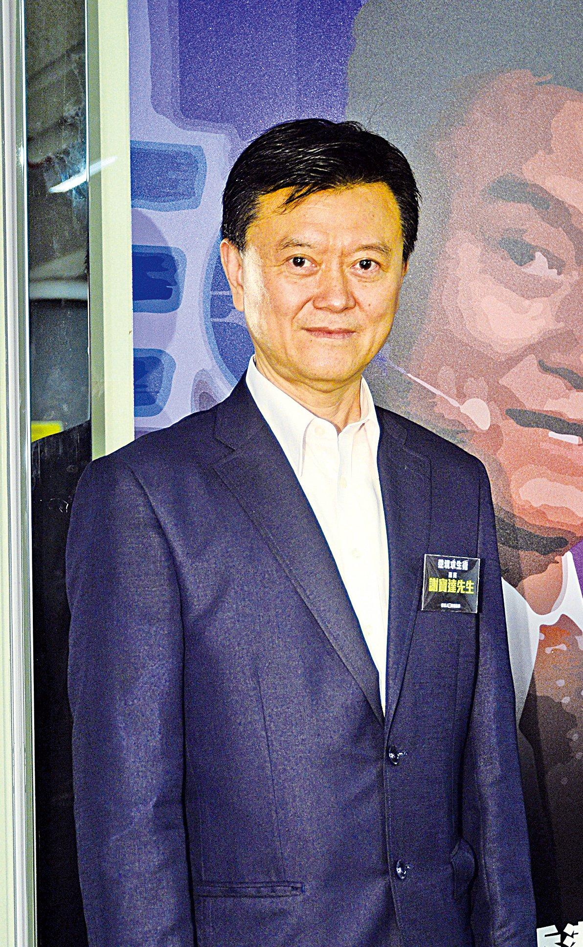 鴻福堂主席  謝寶達先生