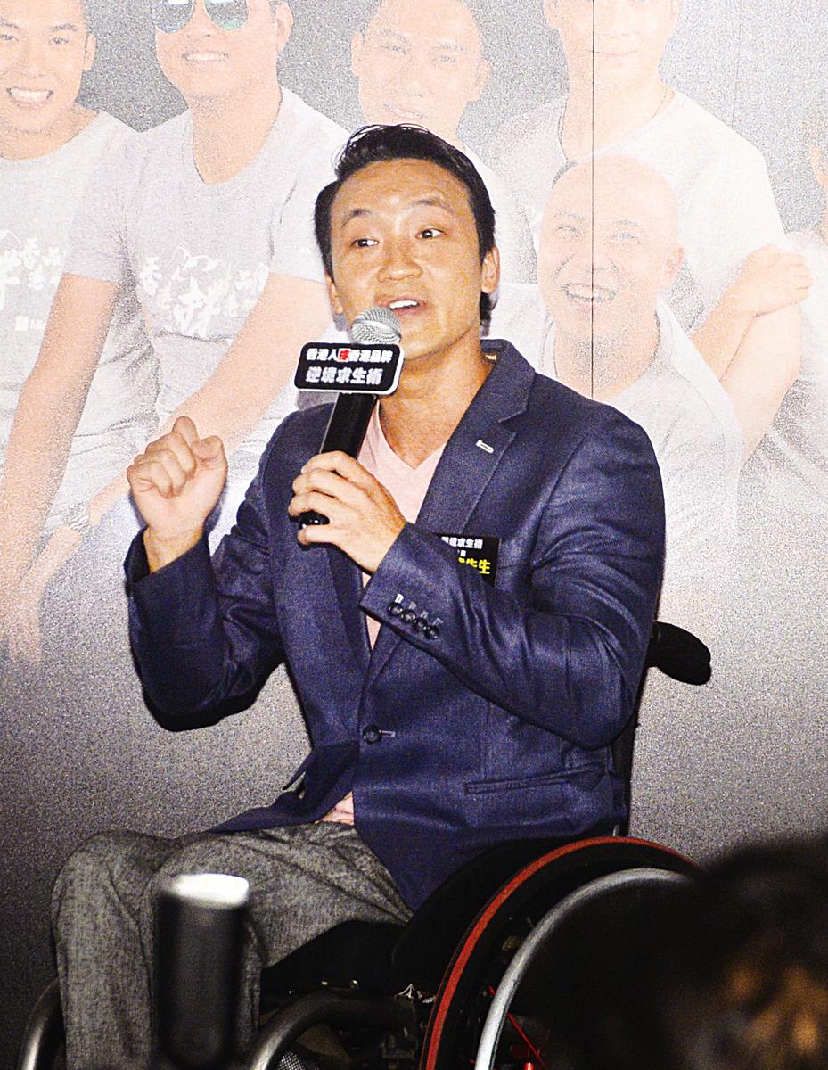 著名運動員  黎志偉先生