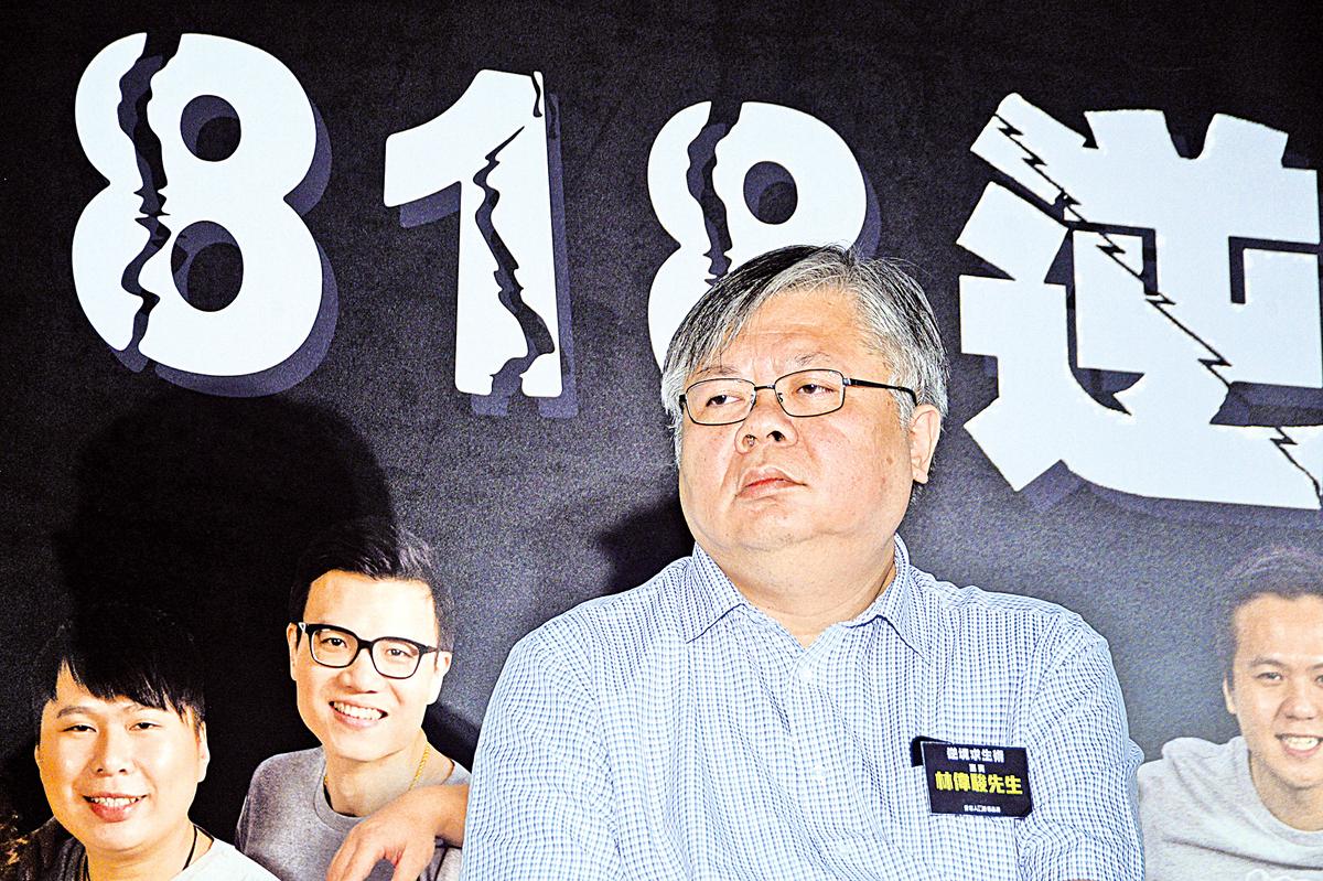 759阿信屋創辦人  林偉駿先生