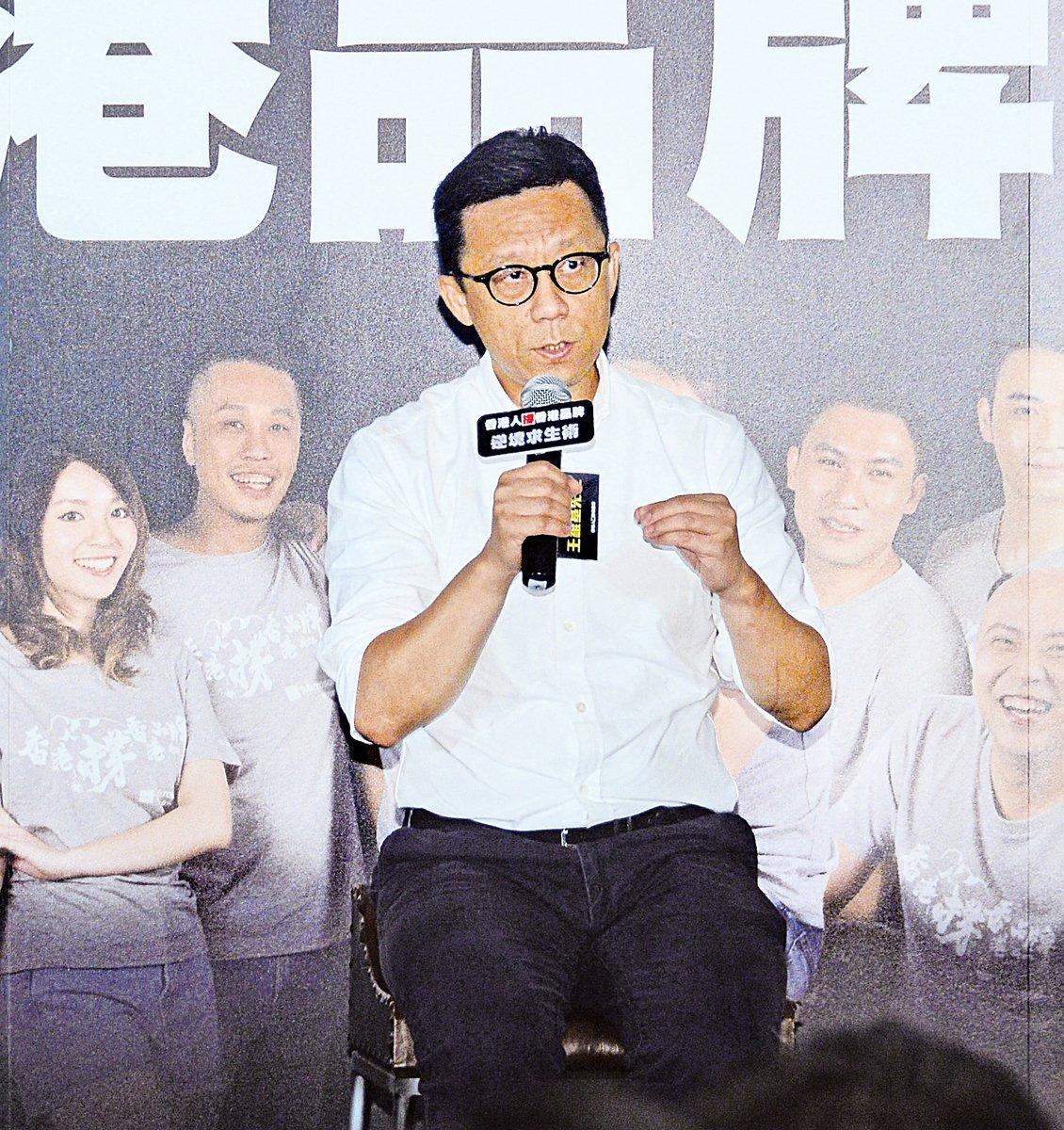 香港寬頻及HKTVMall創辦人  王維基先生