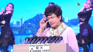 TVB《開心大綜藝》惡搞林鄭 通訊局收250宗投訴