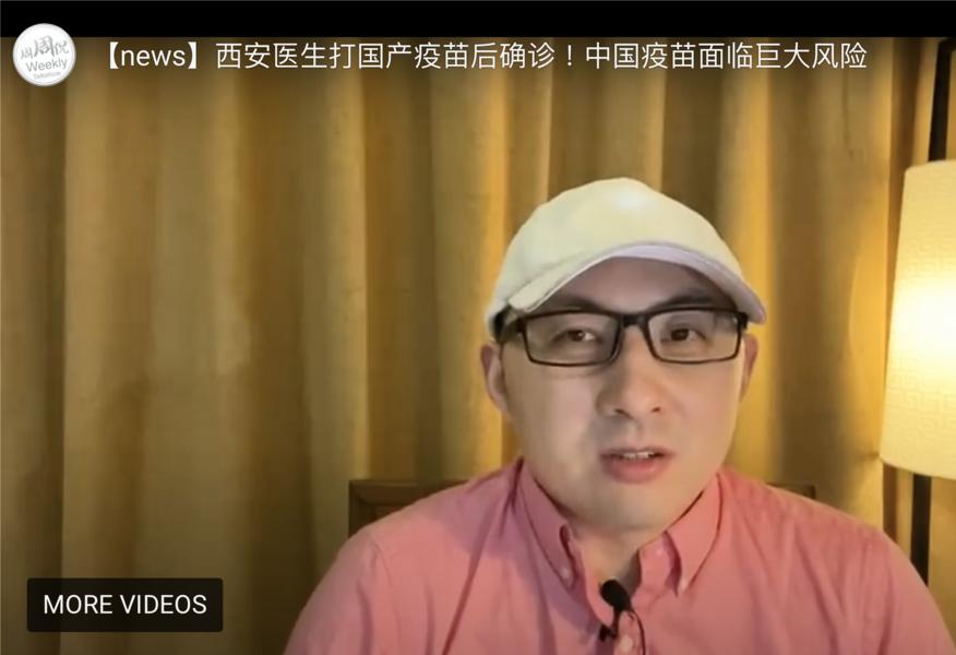 海外自媒體網紅「周周侃」回中國後失聯